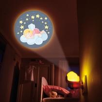 """Ночник-проектор """"Волшебный сад"""""""